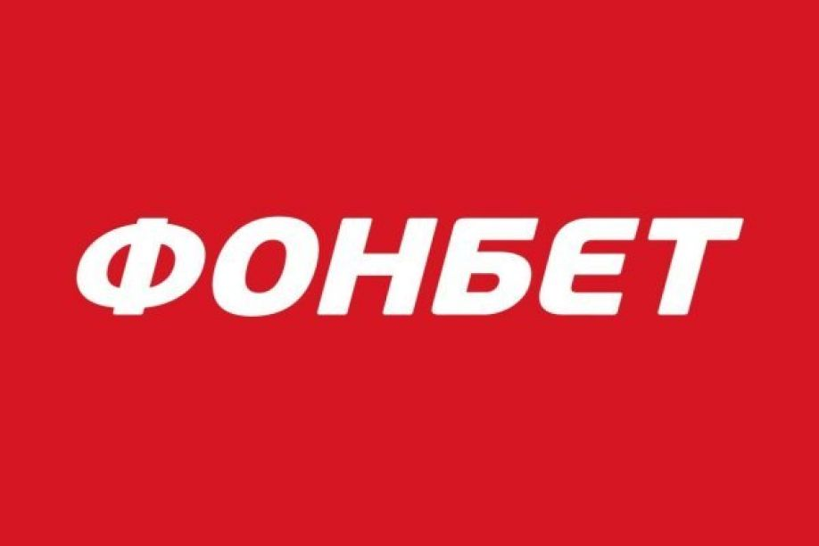 букмекерская контора фонбет ставки на спорт онлайн